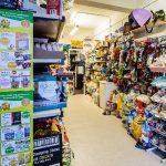 Pet shop και αξεσουάρ